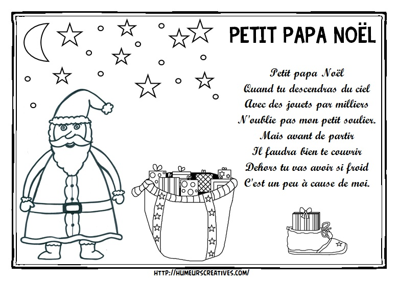 Illustration petit papa noel