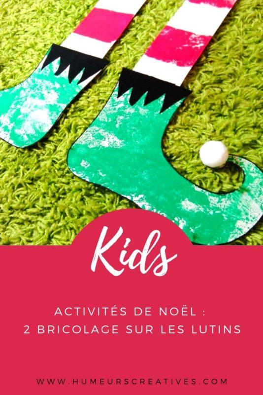 Bricolage de noel pour enfants : fabriquer facilement des lutins