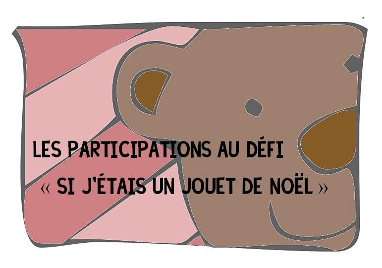 participation jouet noel