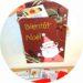 boite aux lettres de l'avent (calendrier de l'avent) : les enfants du monde