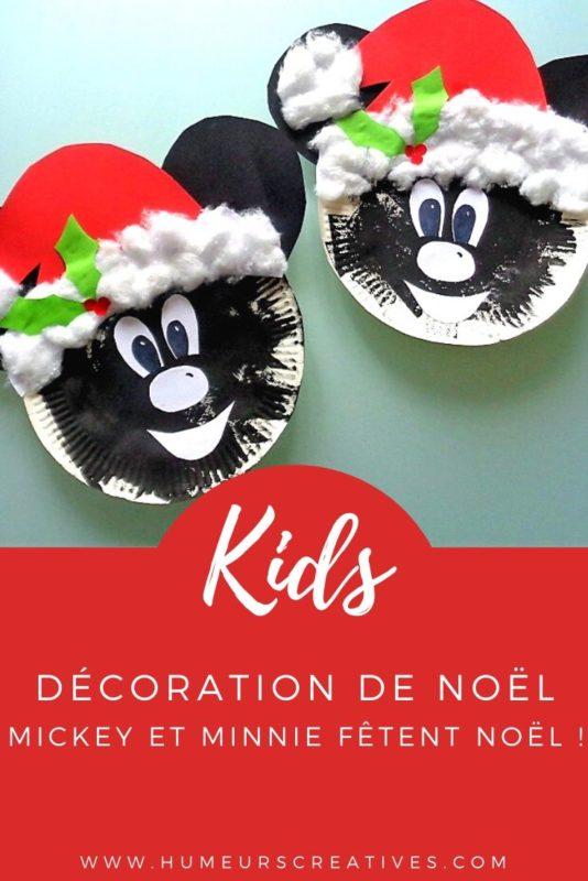 Bricolage de Noël pour enfants : fabriquer Mickey et Minnie en assiettes en carton