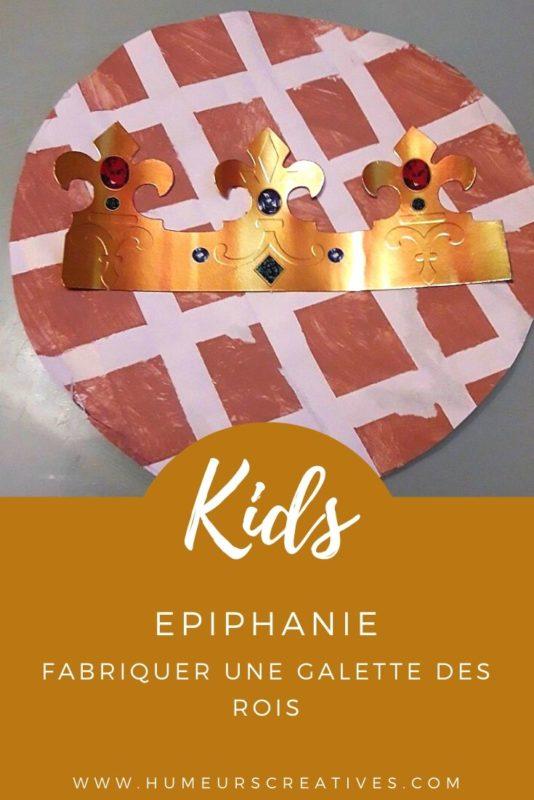 bricolage pour enfants : réaliser une galette des rois en carton et en masking tape