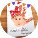 carte girly bébé pour la fete des meres